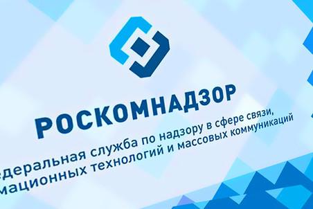 Роскомнадзор оштрафует соцсети за призывы детей к участию в незаконных акциях