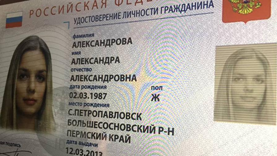 Названы сроки появления мобильного приложения к электронному паспорту в Москве