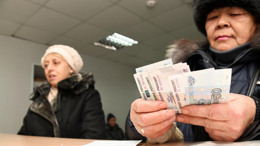 Минтруд объявил о новом порядке установления социальных доплат к пенсии