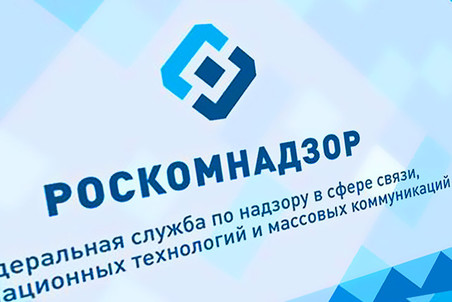 Роскомнадзор потребовал от Facebook объяснить блокировку аккаунтов в Instagram