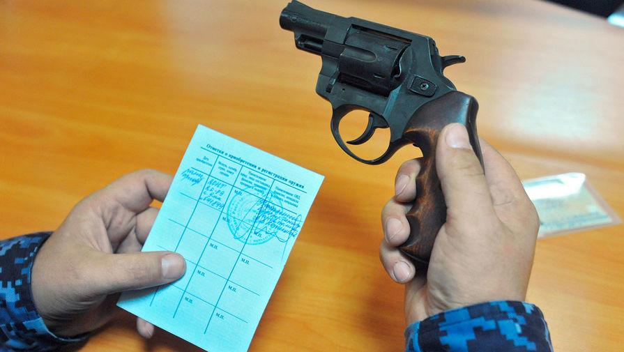 В РФ предложили расширить список документов для оформления лицензии на оружие