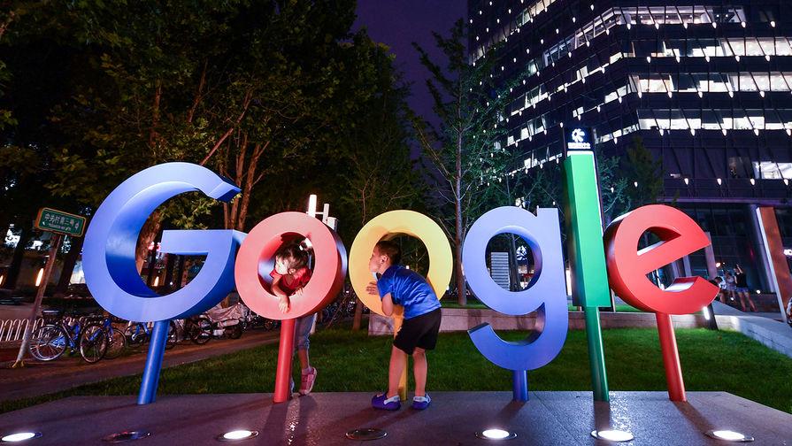 Google ответил на требование РКН снять ограничения YouTube на гимн России
