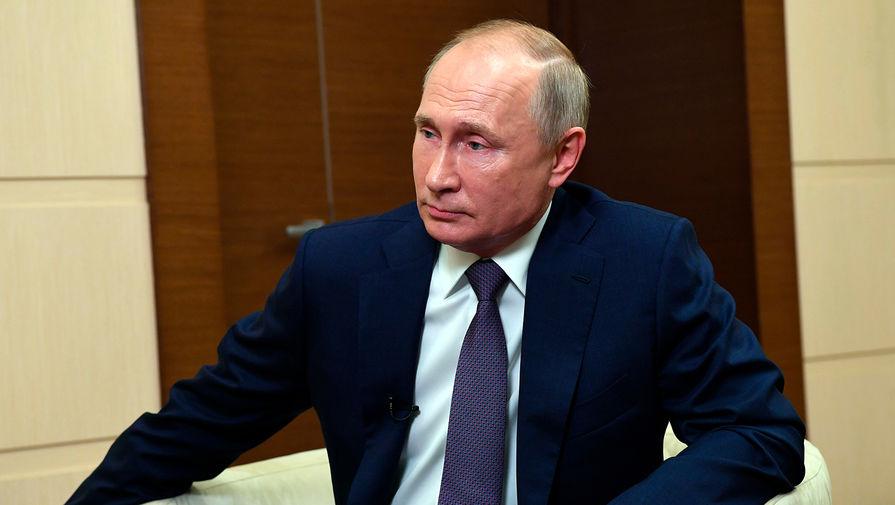 Путин выразил соболезнования родным и близким Курляндского