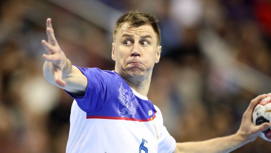 Российские гандболисты потерпели первое поражение на чемпионате мира