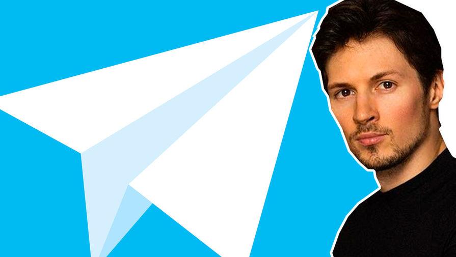 Дуров анонсировал монетизацию Telegram