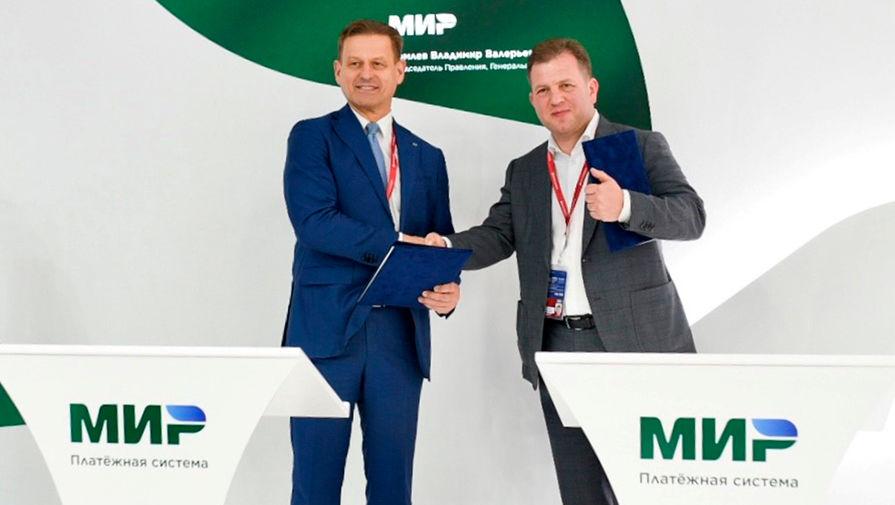 'AliExpress Россия' и платежная система 'Мир' договорились о сотрудничестве