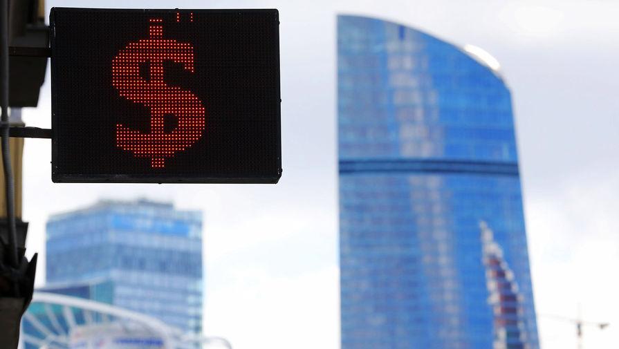Аналитик спрогнозировал курс доллара к концу лета