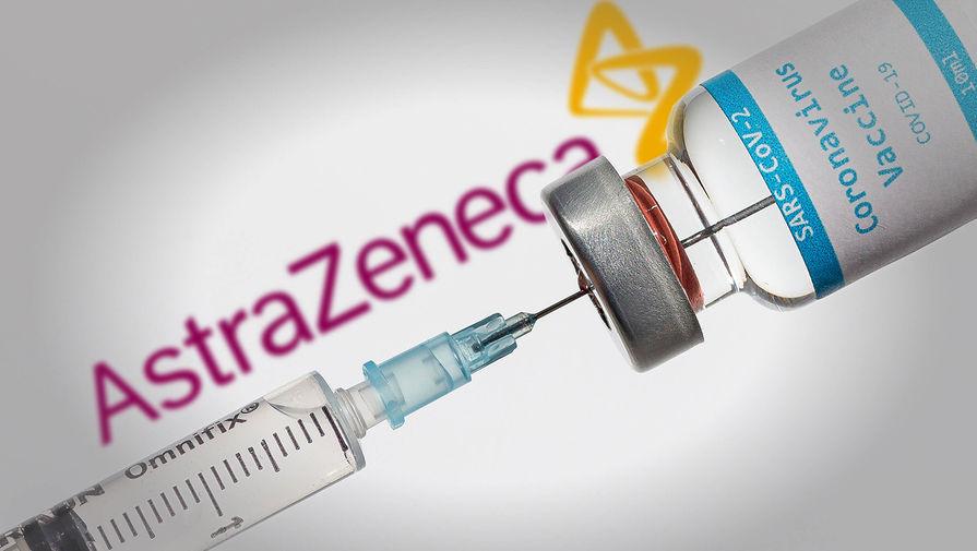 AstraZeneca заявила о безопасности вакцины после отказа от нее в ряде стран ЕС
