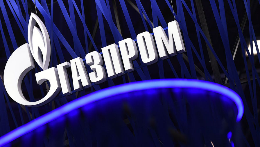 Суд Швеции отклонил апелляцию 'Газпрома' на решение по цене на газ для Польши