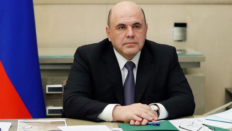 Кабмин направил еще 2,5 млрд рублей на поддержку бюджетов регионов