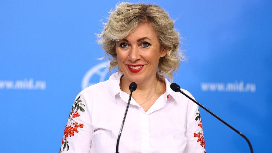 Захарова дала оценку участию детей в несанкционированных акциях протеста