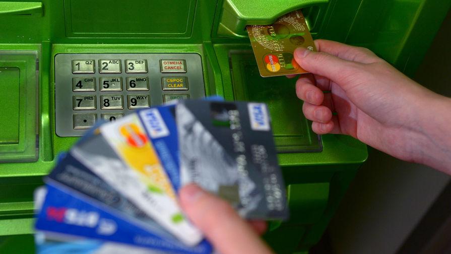 Россияне стали чаще забывать свои пароли от банковских карт