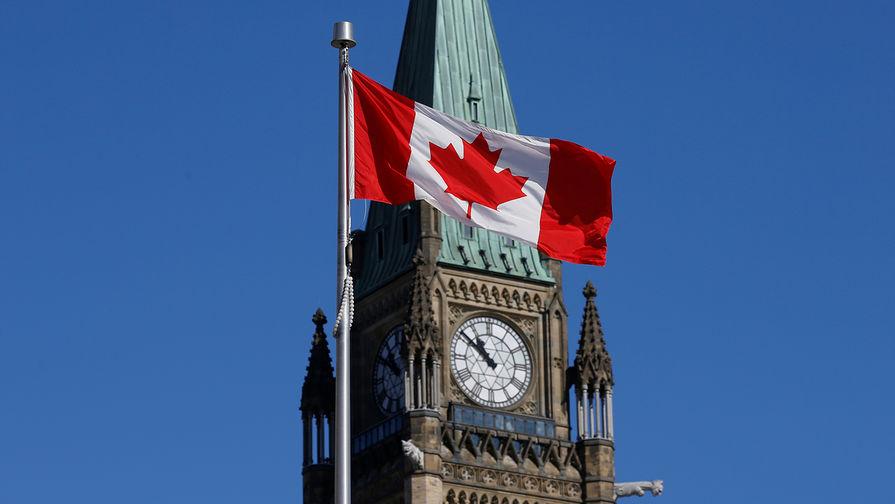 Канада ввела санкции против девяти российских чиновников