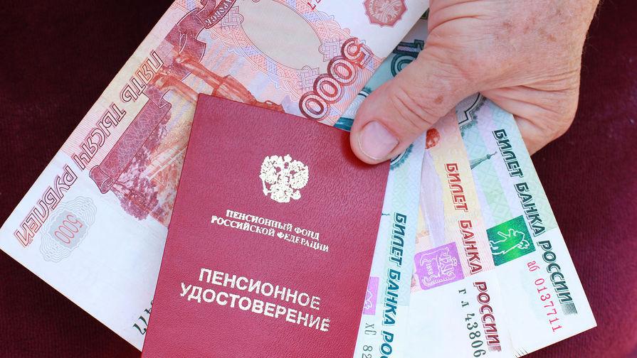 Путин поручил проработать вопрос индексации пенсий работающих пенсионеров