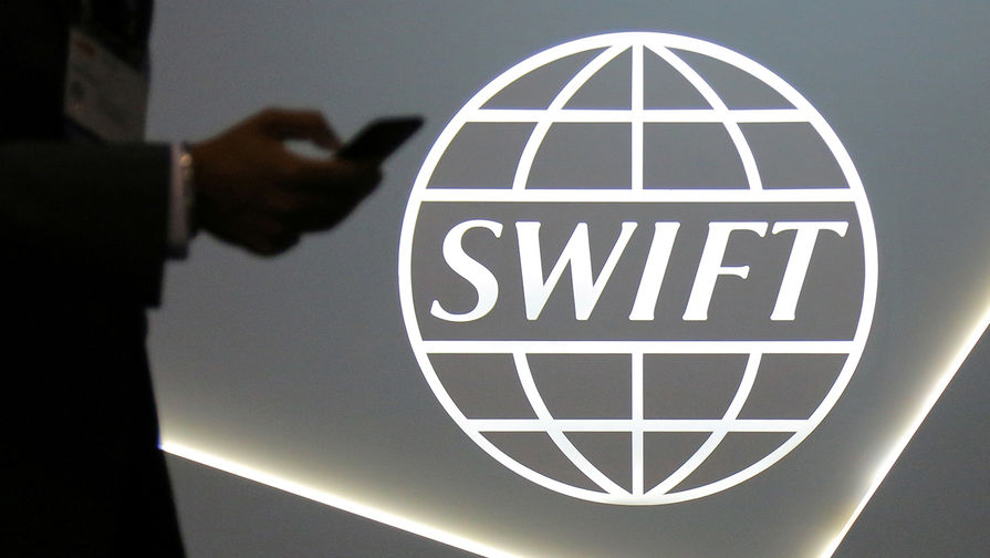 МИД России допускает появление альтернативы SWIFT