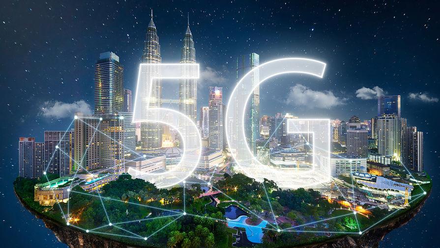 Эксперт объяснил, почему россияне стараются не пользоваться 5G