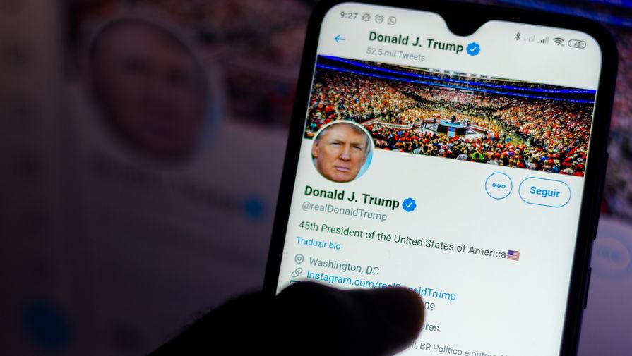 Глава Twitter счел решение заблокировать аккаунт Трампа правильным
