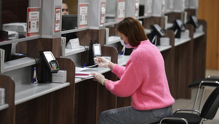 МФЦ начнут выдавать биометрические загранпаспорта