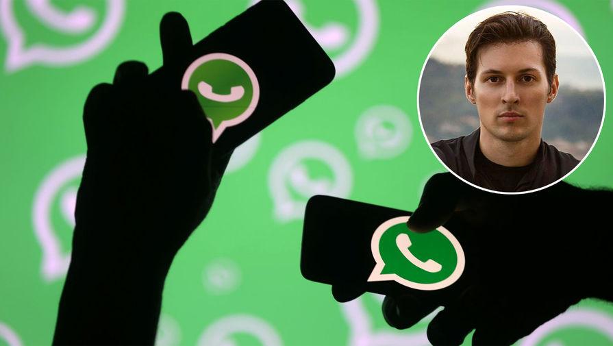 Дуров: политика WhatsApp привела к массовому переходу пользователей в Telegram