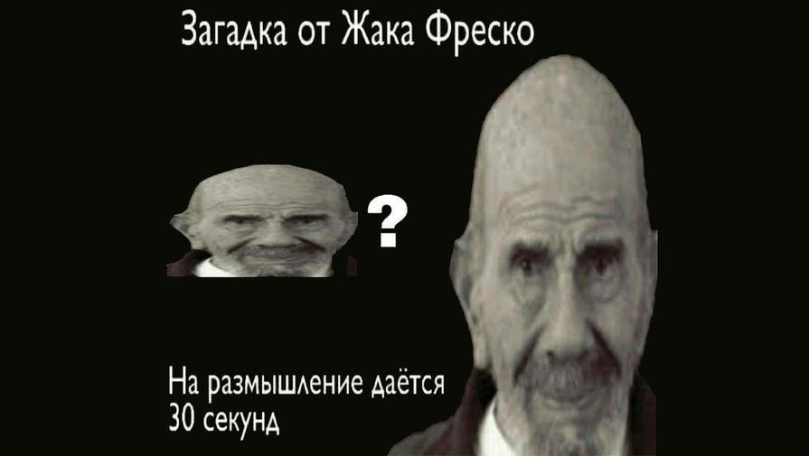 'ВКонтакте' назвала главные мемы года
