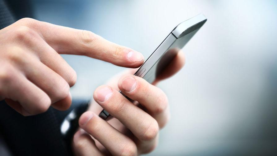 Эксперт назвал сообщения, которые лучше не оставлять в смартфоне