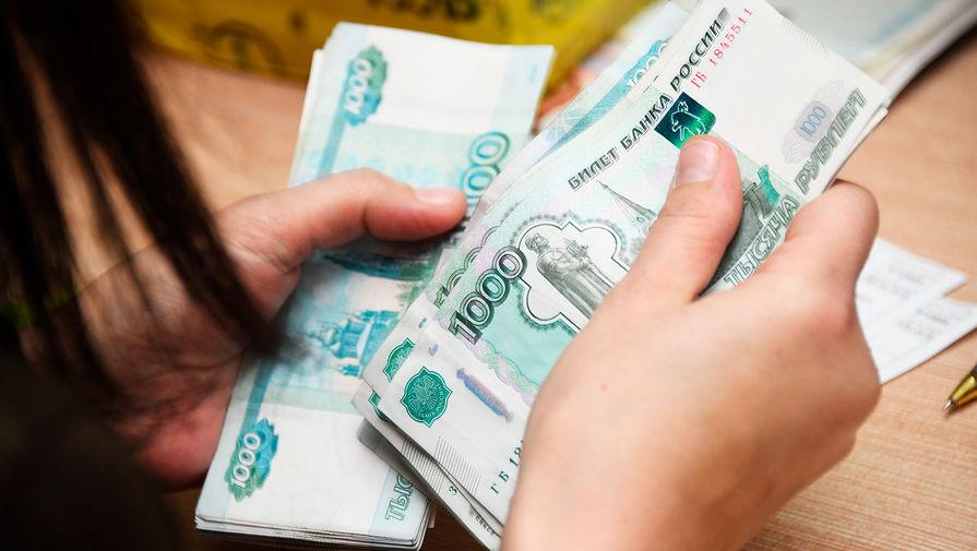 Экономисты рассказали, к чему приведет покупка ипотечных долгов на пенсионные средства