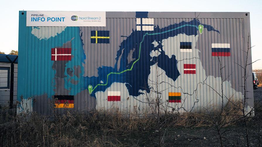 В Германии назвали безответственным сворачивание 'Северного потока - 2'