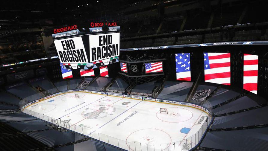 'Калгари' Нестерова обыграл 'Ванкувер' в матче НХЛ