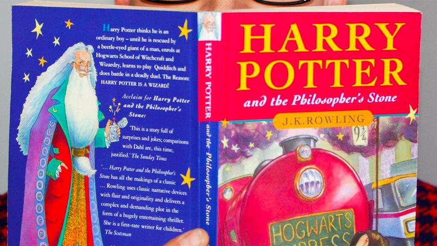Первое издание книги о Гарри Поттере продали за $90 тысяч