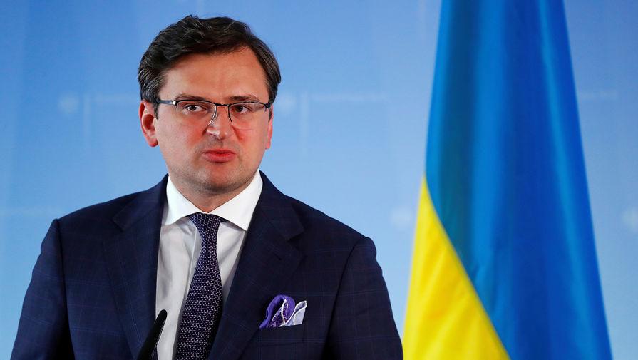 Глава МИД Украины заявил об окончательном разрыве страны с 'русским миром'