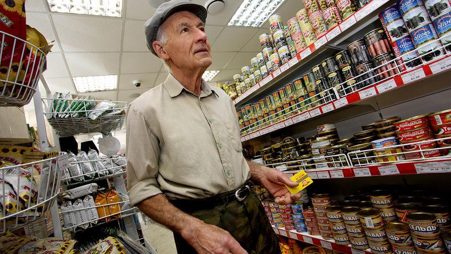 Социальные пенсии в РФ проиндексируют на 3,4% с 1 апреля