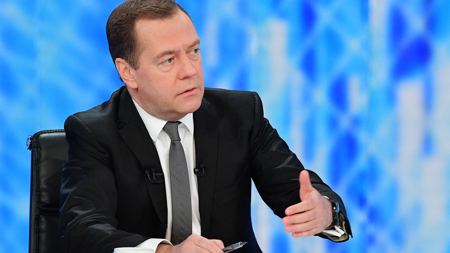Медведев сравнил штурм Капитолия с украинским Майданом