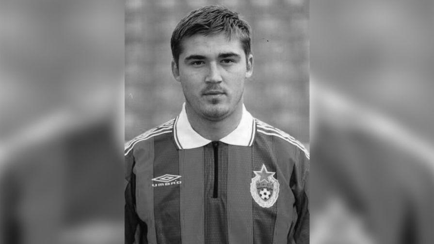Скончался бывший футболист ЦСКА Сергей Родин