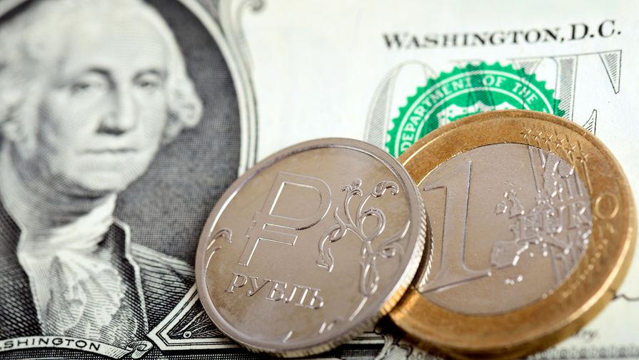 ЦБ ощутимо поднял официальный курс доллара и евро