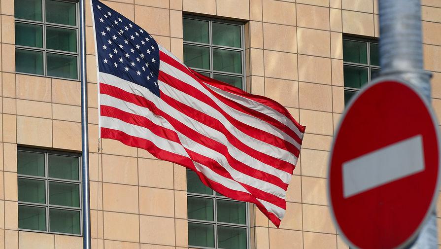 США высказали соболезнования родственникам погибших в авиакатастрофе