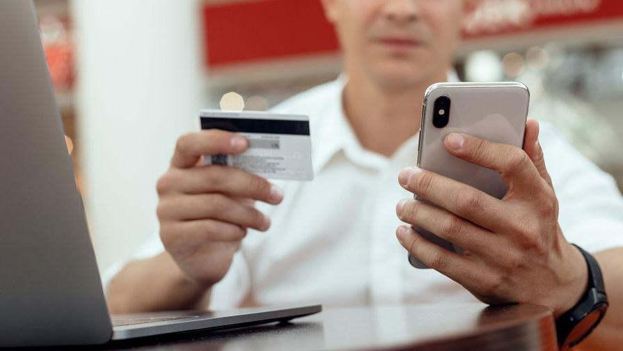 Эксперт рассказал, как не допустить утечку денег через мобильный банк