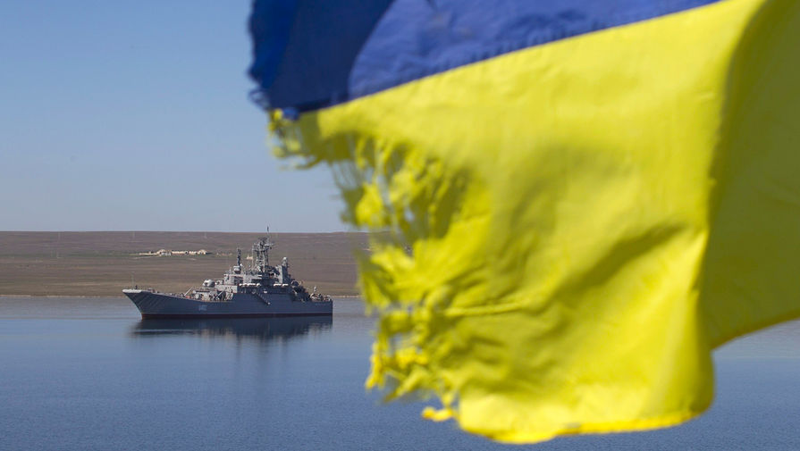 На Украине завели дело против замкомандующего Черноморским флотом РФ