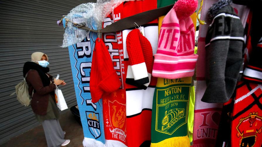 Матч 17 тура АПЛ 'Бернли' — 'Фулхэм' отменен