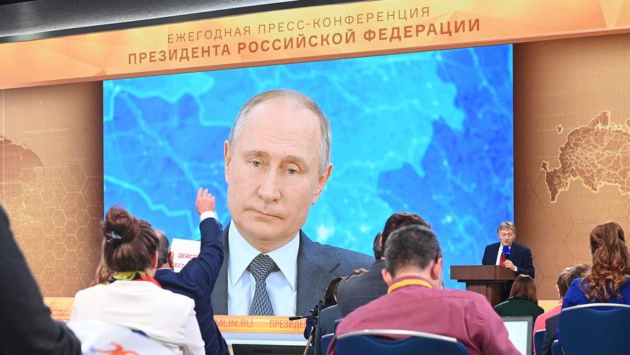 Путин рассказал, что пролистал расследование про Шамалова