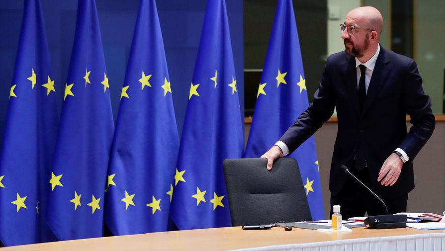 Глава ЕС заявил, что разногласия с США не исчезнут при Байдене