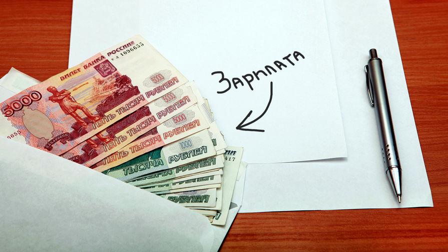 Названы вакансии с зарплатой до 200 тысяч рублей в Москве