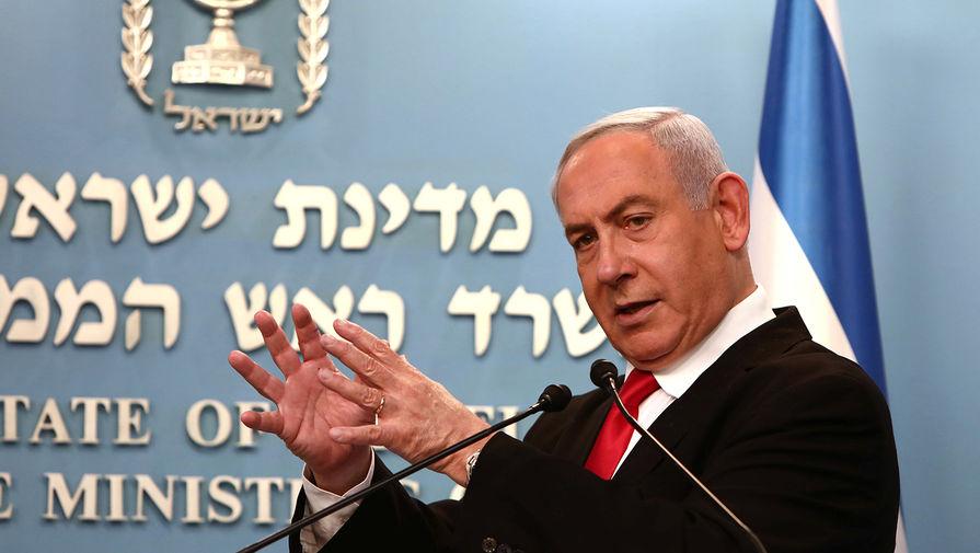 Нетаньяху пригласил короля Марокко посетить Израиль