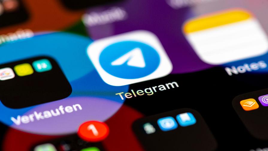 В Telegram заработала новая функция