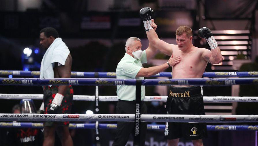 Поветкин хочет еще раз подраться за титул чемпиона мира