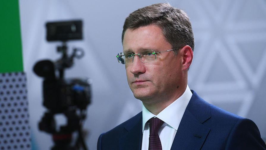 Новак назвал оптимальную для России цену на нефть
