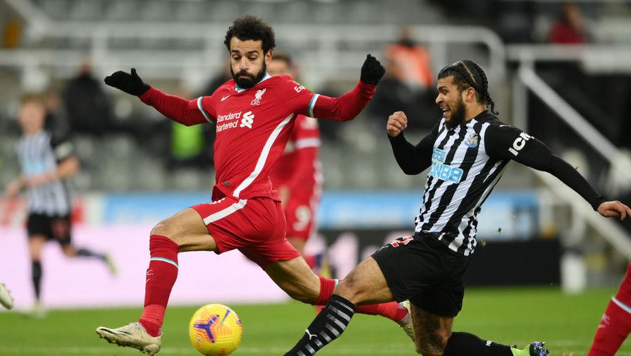 'Ньюкасл' и 'Ливерпуль' не смогли отличиться в матче АПЛ