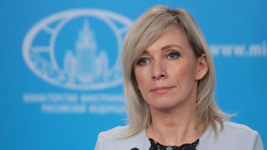 Захарова прокомментировала обещание Кулебы сделать 'адской' тему Крыма для РФ
