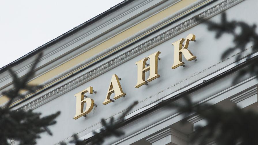 Центробанк понизил курс доллара до 72,96 рубля