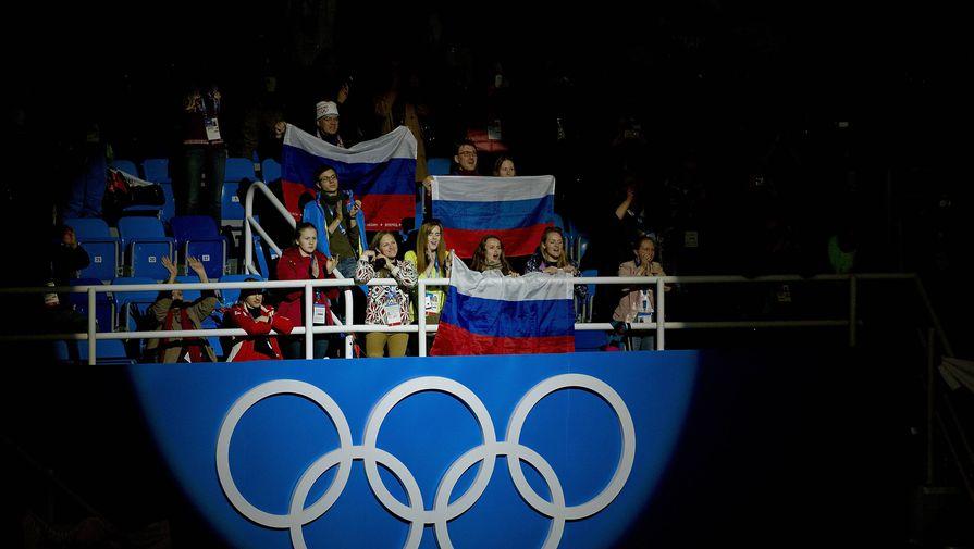 МОК рассматривает варианты замены гимна России на Олимпиаде