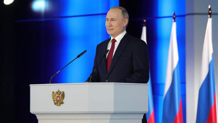 Путин начал подготовку послания к Федеральному собранию